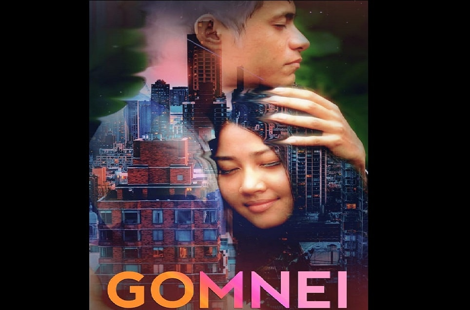 Gomnei-2018